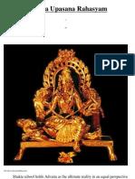 9326092-Srividya-Upasana-Rahasyam[1]