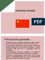 Presentazione Power Point Cina economia