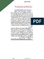 Interview Syed Muzamil Hussain Naqshbandi,Islamicwazaif