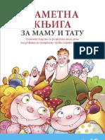 pametna_knjiga_za_mame_i_tate