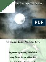 Ae Chaand Yahan Na Nikla Ker-11