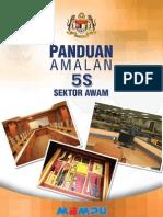 Amalan5S