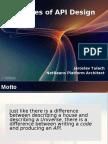 Paradoxes of API Design