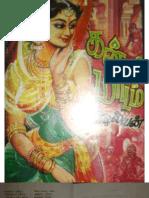 Kanni-Maadam-Sandilyan