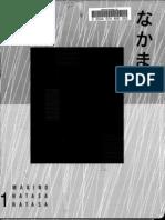 Nakama 1 Textbook Japanese