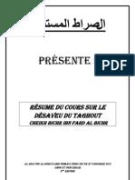 le_désaveu_du_taghout Bichr al Bichr