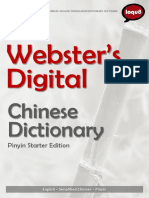 Webster's Chinese English Dictionary