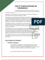 Pagbasa Final Outline