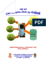 Tamil Ss Plant Pamphlet