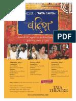 Bandish Festival  2011 - NCPA Mumbai