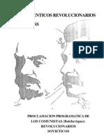 Proclamacion_programatica_de_los_comunistas_bolcheviques_(v3)[1]