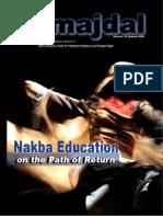 Nakba Education Obama Style