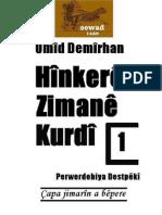 hînkerê zimanê kurdî 1-umîd demîrhan