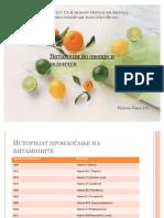 Vitamini Vo Ovosje i Zelencuk