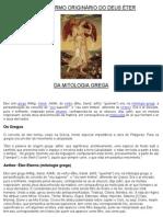 Eterno - Deus Eter Mitologia Grega