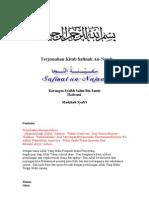 Terjemahan Kitab Safinah an-Najah