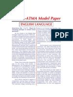 Mba-Atma Model Paper (CD)