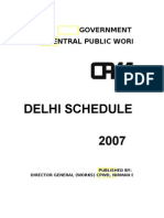 CPWD-DSR-2007_2