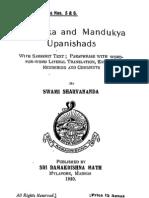 Mundaka and Mandukya Upanishads - Translated with notes by Swami Sharvananda