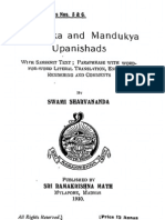 Mundaka and Mandukya Upanishads - Translated with notes by Swami Sharvananda