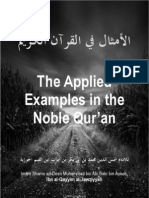 Translation of 'Al-Amthal fil Qur'an al-Kareem'