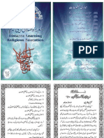 Distance Learning Vol