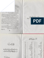Harf Harf Haqeeqat - Wasif Ali Wasif