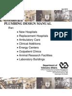 plumbing Design Manual