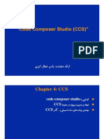 Introduction to CCS [Compatibility Mode]