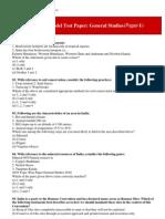 Model Test Paper for General Studies CSAT Paper 1