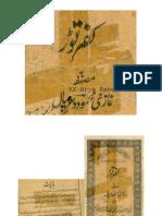 kufr-tod--ghazi-mehmud-dharmpal-arya-pandit(Ex)