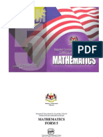 hsp maths f5 2008