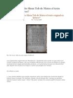 Es El Manuscrito Shem Tob de Mateo El Texto Original en Hebreo