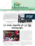 E-bulletin 8-2008