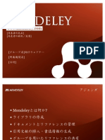 Mendeley Teaching Presentation Japanese