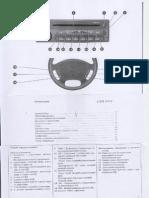 CDR500 Manual