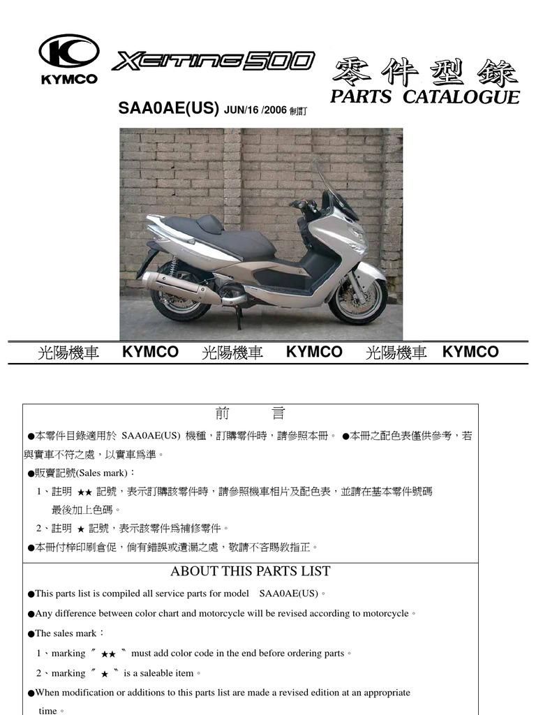 Kymco Xciting 500 CDI Unit 30400-LBA2-E00