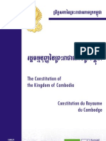 Constitution of Cambodia [2008]