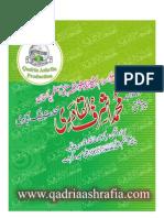 Muhammad Ashraf Qadri