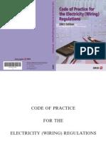 24306314-EMSD-COP-E-2003