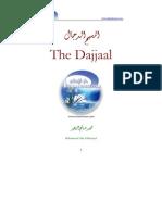 En the Dajjaal