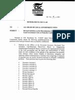 CSC-Positions in LGU