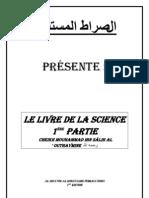 Livre de la science 1ère partie