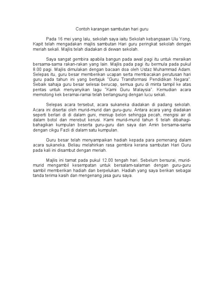 essay spm hari raya aidilfitri Essay hari raya aidilfitri thesis sanskrit rafflesia is a genus of flowering plants that is made up of of 66 known species.