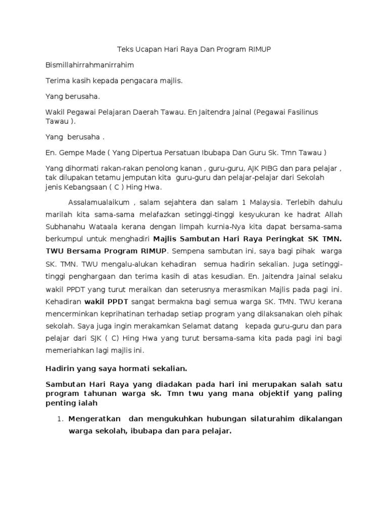 karangan sambutan hari raya Melalui sambutan hari  blog ini menyediakan contoh-contoh karangan cemerlang berdasarkan modul jawakhir oleh panel perunding bahasa melayu.