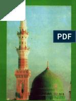 MARD-E- KAMIL   Waliallah--Auliya Allah .
