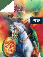 Insani qayamat by Aleem ul Haq haqi