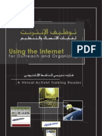 Using the Internet for Outreach and Organizing in Arabic
