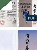 Ротань Ю.Г. - Кулачная техника НэйЦзяЦюань (традиционные стили ушу) - 2005