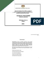 HSP BI Form 4